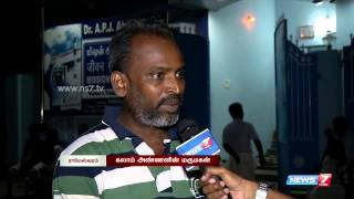 """Kalam could have lived till 2020, his dream year"" spl video news 28-07-2015 