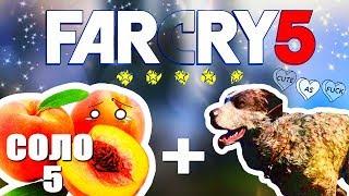 ❀ Прохождение Far Cry 5 ❀ - 5th - Сильнее Персик или Бумер?