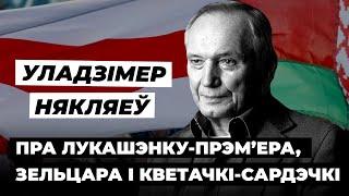 Чаму не ўдалася рэвалюцыя і як памірыць беларусаў / Почему не удалась революция и как всех помирить