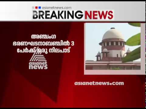 Green Signal for Aadhar :  Aadhar is serving much larger public interest says Supreme court