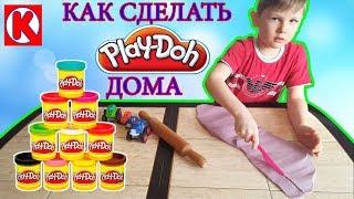 Как Сделать Плей До PLAY-DOH Пластилин Своими Руками DIY How to Make Play Doh