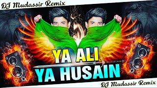 Muharram Nara competition ( VOL.13) Dj Nara 2020 || Ya Ali Ya Husain Nara || Dj Mudassir MDR Mix