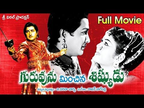 Guruvunu Minchina Sishyudu Full Length Telugu Movie