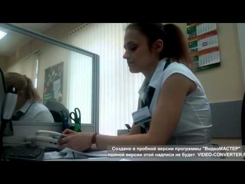17.02.2015 - Быдло в банке СКБ - Великий Новгород HD - Как все начиналось
