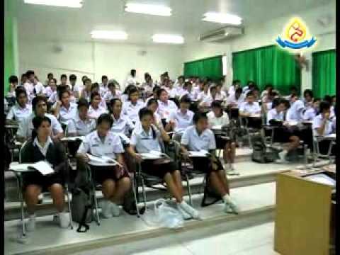 วิทยาลัยพยาบาลบรมราชชนนี สุพรรณบุรี