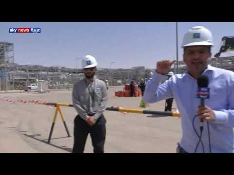 مراسل سكاي نيوز عربية ينقل صور لآثار الدمار الذي لحق بإحدى محطات شركة أرامكو النفطية السعودية  - نشر قبل 2 ساعة