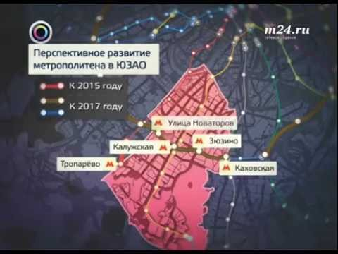 Новостройки на юго-западе Москвы от застройщика: квартиры