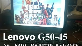 gTA V на Lenovo G50-45