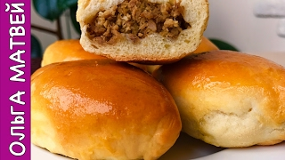 Суповые Пирожки с Мясом + Легкий Суп и Обед Готов:) | Pasties Recipe
