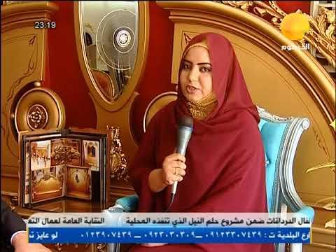Elhoteby On Khartoum TV Part.1