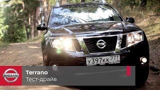 Константин Заруцкий и тест-драйв внедорожника Nissan Terrano с участниками конкурса...