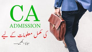 CA COMPLETE INFORMATION | MUST WATCH THIS BEFORE TAKING ADMISSION IN CA : CA Legacy