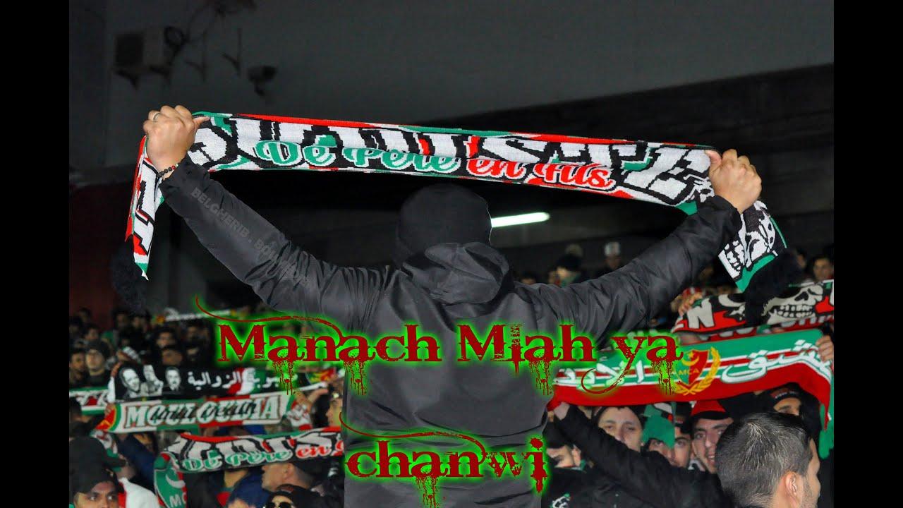 ultras Green Corsairs --  Manach Mlah-2018  ماناش ملاح