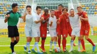 香港足球總會--為香港足球歡呼宣傳片30