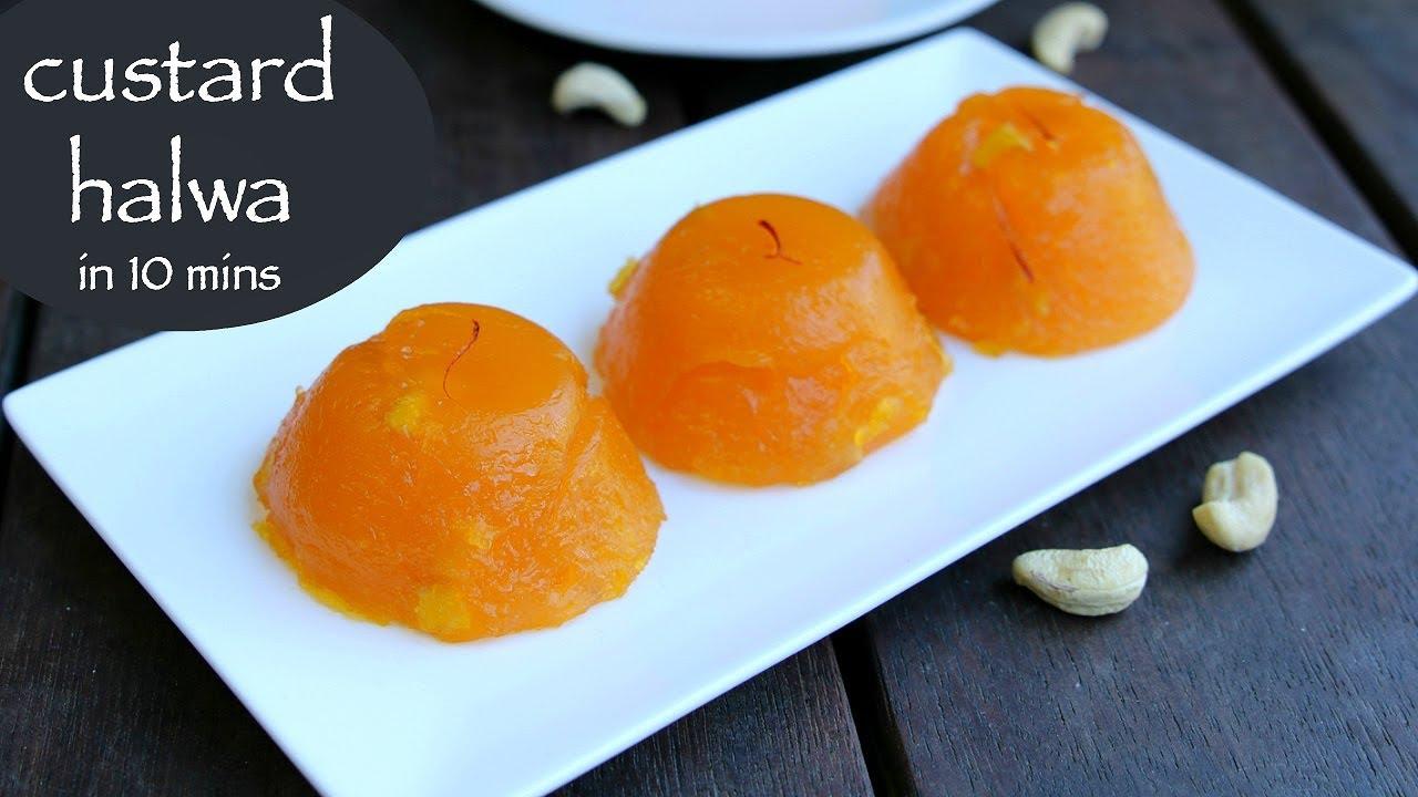 custard powder halwa recipe | how to prepare custard halwa in 10 minutes