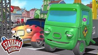 Statečná autíčka  Kreslené pro Děti  Animované pro Děti