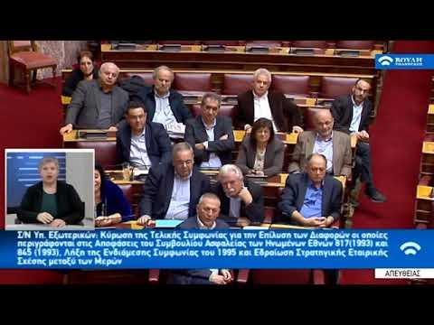 Η ομιλία του Δημήτρη Κουτσούμπα στη Βουλή
