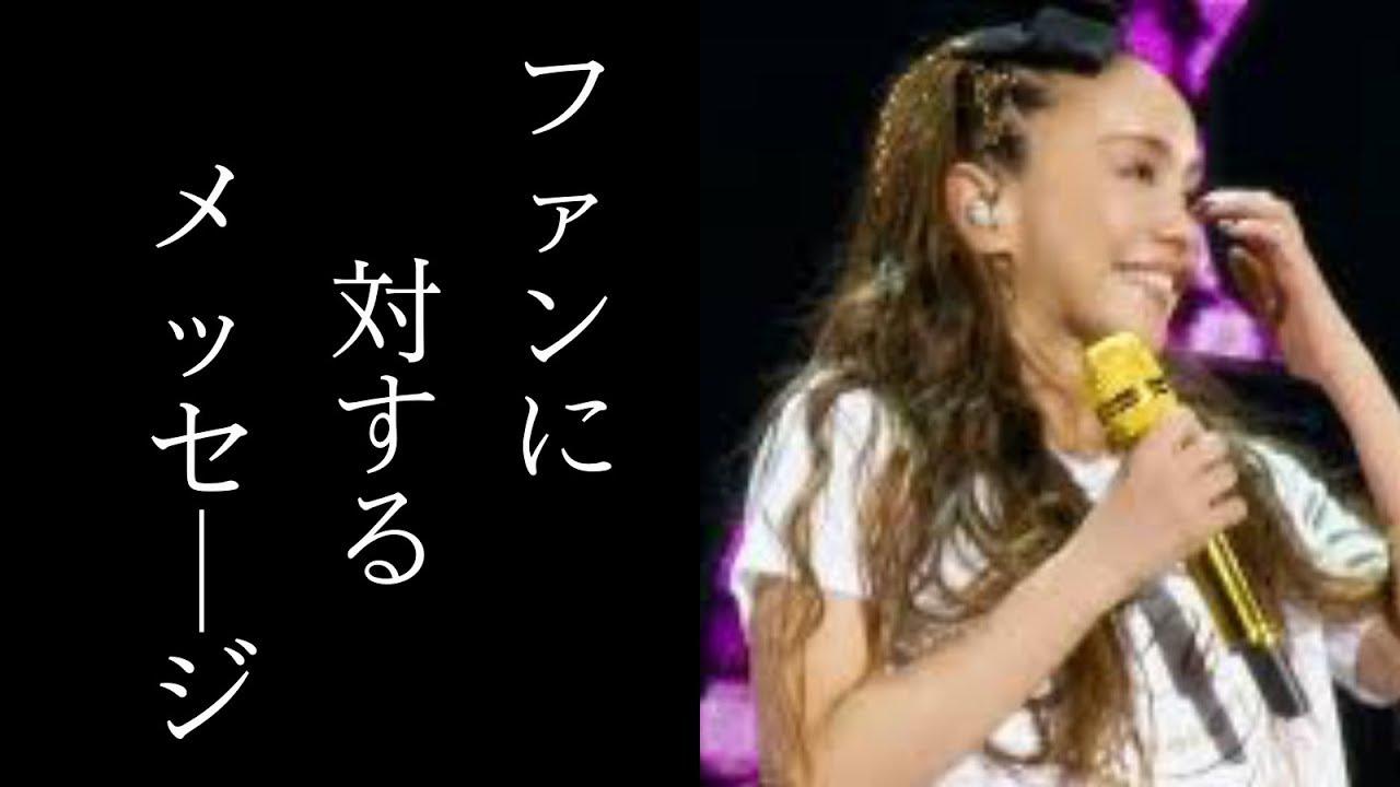 安室奈美恵のラストライブに対して、イモトアヤコの行動に賞賛の嵐。アルバムに隠れた、愛のメッセージとは。