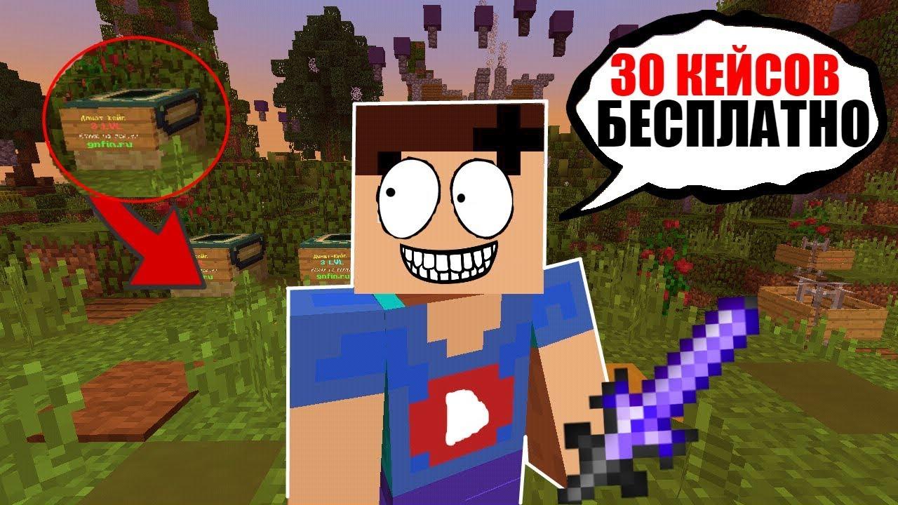 Команды админа в Minecraft - Minersss.com