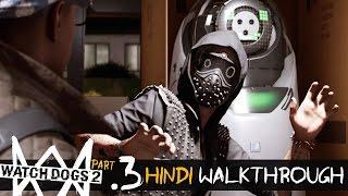 watch dogs 2 hindi walkthrough part 3 haum sweet haum ps4 gameplay