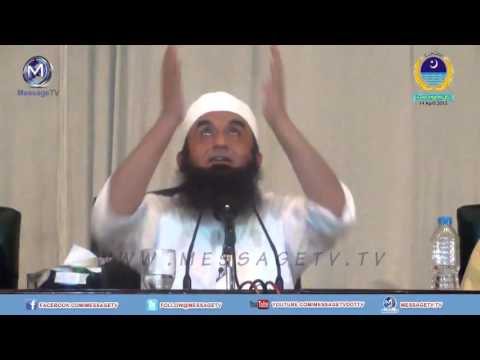 Jannat ki Aurat kesi ho gi, very nice bayan by Maulana Tariq JameelYouTube