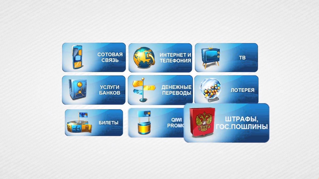 оформить кредит онлайн каспи банк