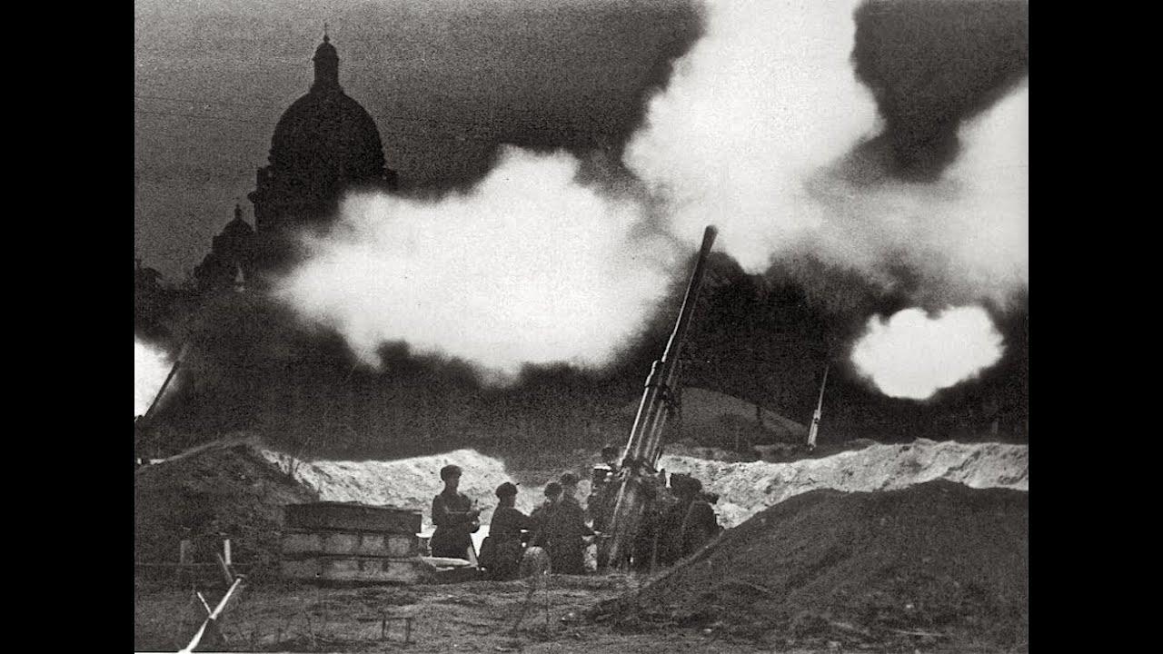 великая отечественная блокада ленинграда