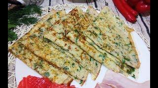 Блины с сыром и зеленью. Готовятся быстро, съедаются тоже быстро!)