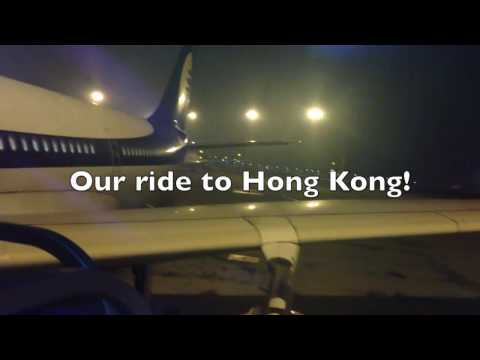 Jet Airways A330-200 Business Class - New Delhi to Hong Kong - Trip Report