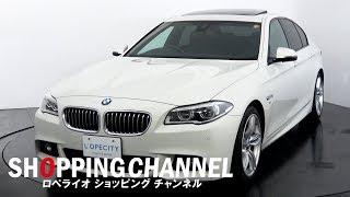 BMW 523d Mスポーツ 後期モデル 2014年式