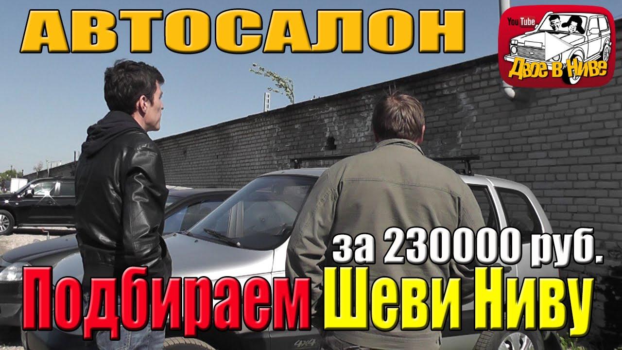 Авилон трейд предлагает купить автомобили с пробегом (бу) у официальных дилеров в москве и московской области по самым выгодным ценам.