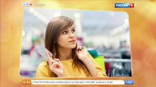 """""""Утро России"""": В школах вводятся уроки финансовой грамотности"""