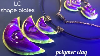 POLYMER CLAY JEWELRY SET. TUTORIAL USING LUCY CLAY  SHAPE PLATES