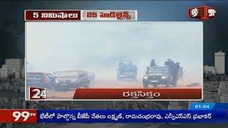 99TV News 1 PM Headlines | 24-03-2019 | 99TV Telugu
