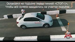 Экзамен в ГАИ на площадке в Магнитогорске