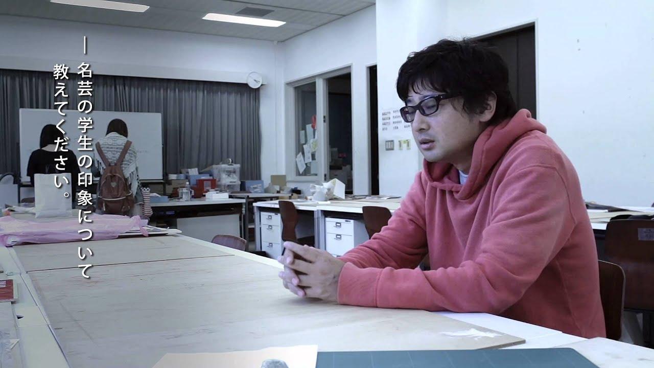 加藤道哉 - JapaneseClass.jp