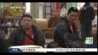 Liao Hui & Lu Xiaojun are not participating in 2014 Chinese Nationals