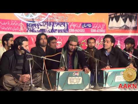 AAKN-Tasveer Muhammad Arbi (S.A.W) Di. Qawalli 2016 (Abid Meher Ali)