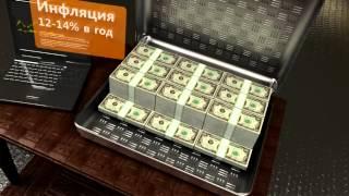 Что такое ПАММ-счет. Инвестиции в ПАММ(, 2015-03-06T11:23:07.000Z)