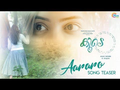 Koode-Aararo Teaser Nazriya Nazim| Prithviraj Sukumaran,Parvathy| Anjali Menon|Raghu Dixit|M Renjith