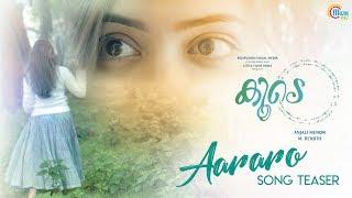 Koode Aararo Teaser Nazriya Nazim| Prithviraj Sukumaran,Parvathy| Anjali Menon|Raghu Dixit|M Renjith