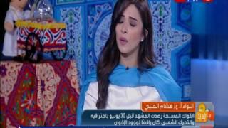 بالفيديو.. هشام الحلبي: القوات المسلحة 'صمام أمان' الدولة
