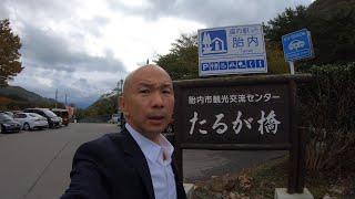 新潟県胎内市にある「道の駅 胎内」「たるが橋観光交流センター」を訪問。周辺には「越後胎内観音」「樽ヶ橋遊園」があり、そこを撮り歩きをしアルパカに餌をやってきました。
