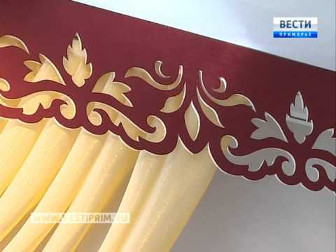 Необычные шторы-жалюзи предлагают покупателям дизайн-салоны Блиц