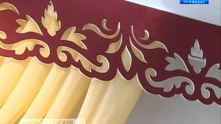 Необычные шторы-жалюзи предлагают покупателям дизайн-салоны