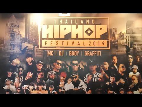 แถลงข่าวThailand HipHop fest 2019