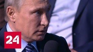 Владимир Путин: вопрос здоровья школьников становится все острее и острее