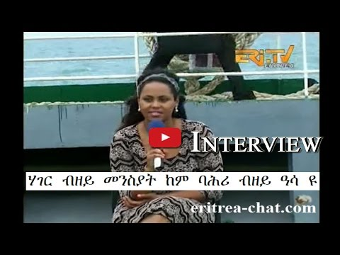 Eritrean Interview - A Country Without Youth Is Like A Sea Without Fish - Eritrea TV