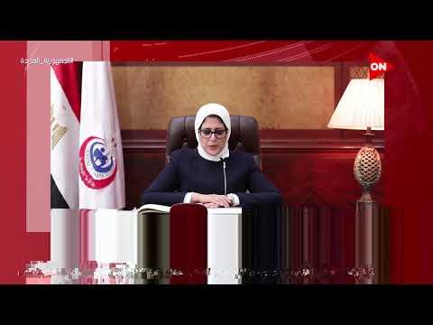 موجز أخبار الواحدة ظهرًا - فوربس الشرق الأوسط الأمريكية تختار مصر ثالث اقتصاد في المنطقة  - 13:53-2021 / 7 / 25