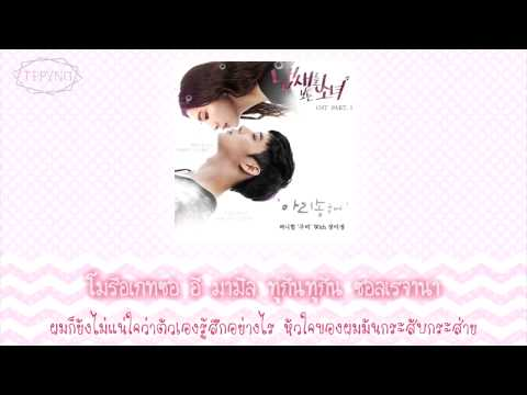 【ไทยซับ】JuB (Sunny Hill) & Yijeong (History) - Confusing (Girl Who Sees Smell OST)